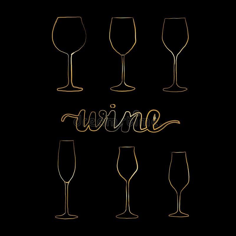 Σύνολο χρυσών γυαλιών κρασιού, απεικόνιση αποθεμάτων