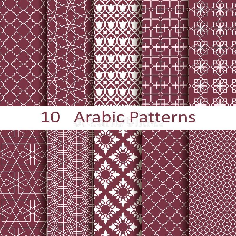 Σύνολο δέκα αραβικών σχεδίων ελεύθερη απεικόνιση δικαιώματος