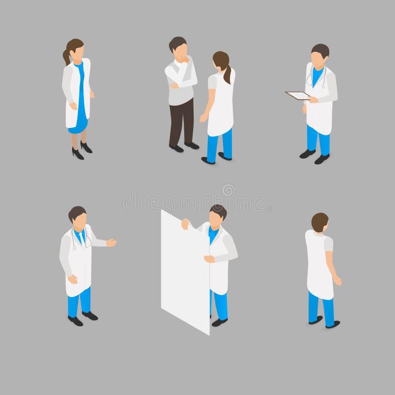 Σύνολο γιατρών απεικόνιση αποθεμάτων