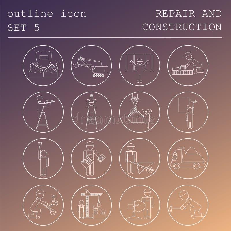 Σύνολο εικονιδίων περιλήψεων επαγγελμάτων και επαγγελμάτων Επισκευή και constru ελεύθερη απεικόνιση δικαιώματος