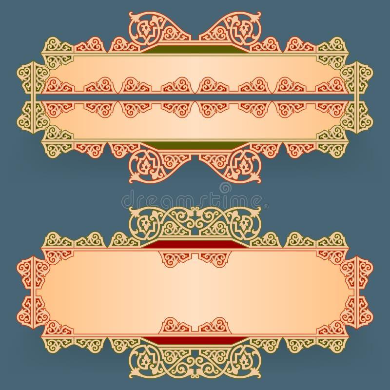 Σύνολο εμβλημάτων με εκλεκτής ποιότητας, διακοσμητικό, arabesques σχέδιο διανυσματική απεικόνιση