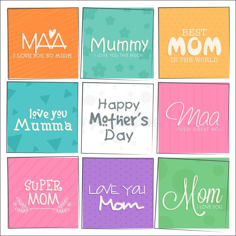 Σύνολο ευχετήριων καρτών για τον εορτασμό ημέρας της ευτυχούς μητέρας ελεύθερη απεικόνιση δικαιώματος
