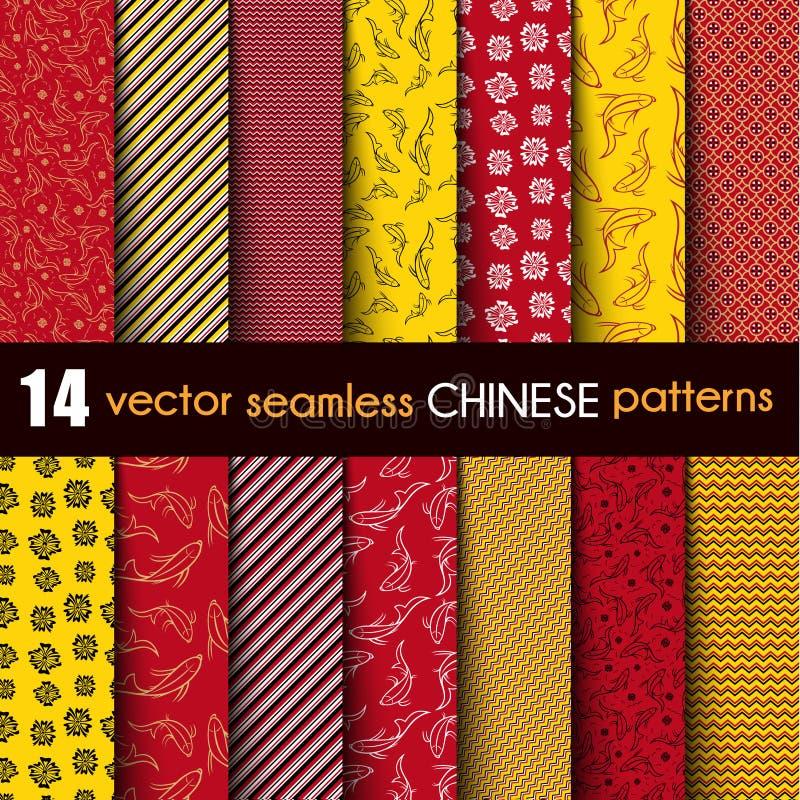 Σύνολο κινέζικα με το διακοσμητικό διανυσματικό άνευ ραφής σχέδιο ψαριών στο κόκκινο, ο Μαύρος, κίτρινος και άσπρος ελεύθερη απεικόνιση δικαιώματος