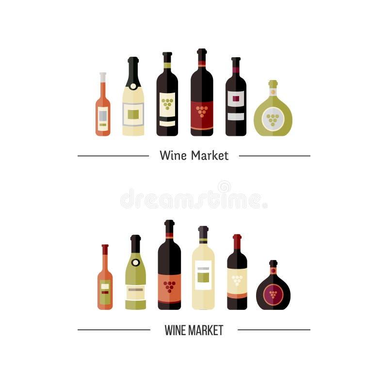 Σύνολο μπουκαλιών κρασιού στο επίπεδο επίπεδα μπουκάλια κρασιού Διαφορετικά είδη μπουκαλιών κρασιού διανυσματική απεικόνιση