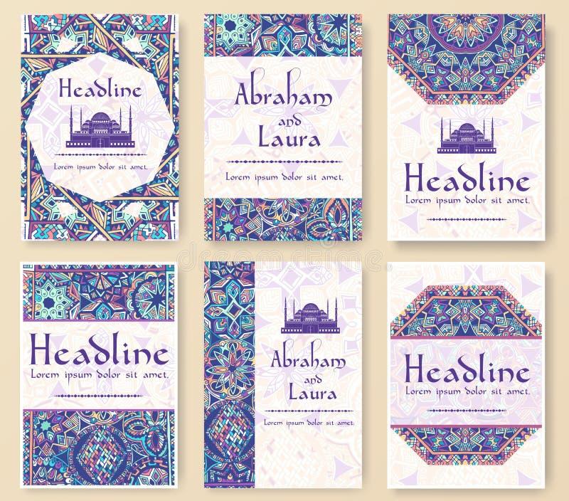 Σύνολο παλαιάς έννοιας απεικόνισης διακοσμήσεων σελίδων ιπτάμενων ουρών νεράιδων Εκλεκτής ποιότητας τέχνη παραδοσιακή, Ισλάμ, Αρα διανυσματική απεικόνιση