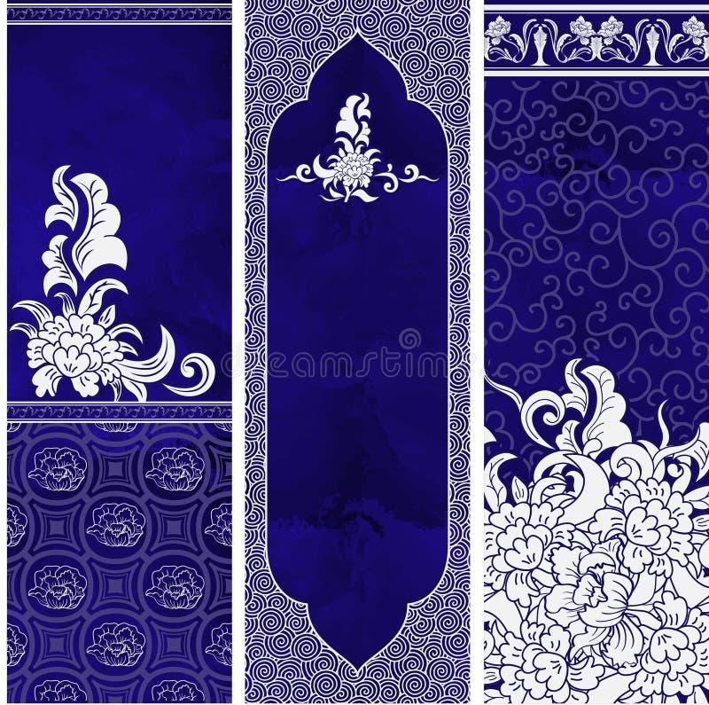 Σύνολο προτύπων των κάθετων floral εμβλημάτων με τη μίμησης κινεζική ζωγραφική πορσελάνης σύσταση watercolor ελεύθερη απεικόνιση δικαιώματος