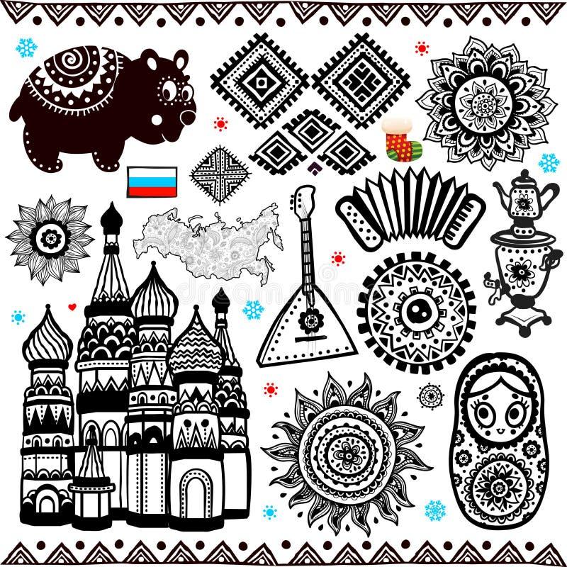 Σύνολο ρωσικών folcloric συμβόλων ελεύθερη απεικόνιση δικαιώματος