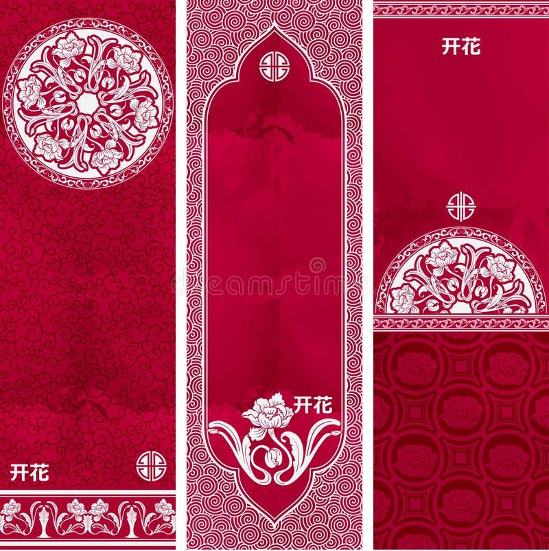 Σύνολο τριών προτύπων των κάθετων εμβλημάτων με τη μίμηση της κινεζικής ζωγραφικής με το διάστημα για το κείμενο Hieroglyphics πο ελεύθερη απεικόνιση δικαιώματος