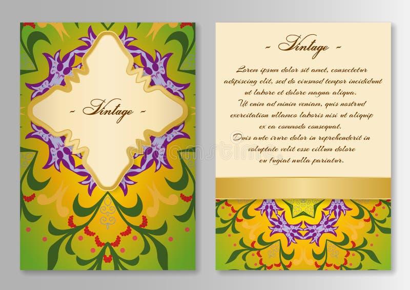 Σύνολο φυλλάδιου, εκλεκτής ποιότητας ύφος προτύπων αφισών διανυσματική απεικόνιση