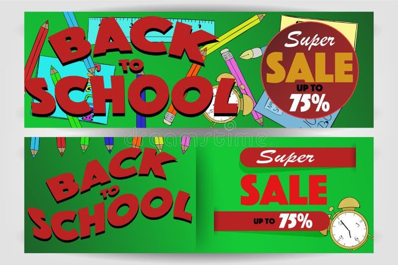 Σύνολο δύο πίσω στα σχολικά εμβλήματα με το έξοχο σημάδι πώλησης επάνω σε 75% απεικόνιση αποθεμάτων