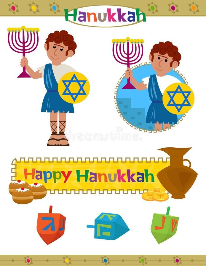 Σύνολο Hanukkah απεικόνιση αποθεμάτων