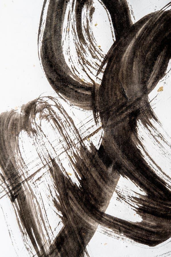 Σύσταση της ιαπωνικής καλλιγραφίας και του άσπρου ψεκασμού χρώματος στοκ φωτογραφία με δικαίωμα ελεύθερης χρήσης