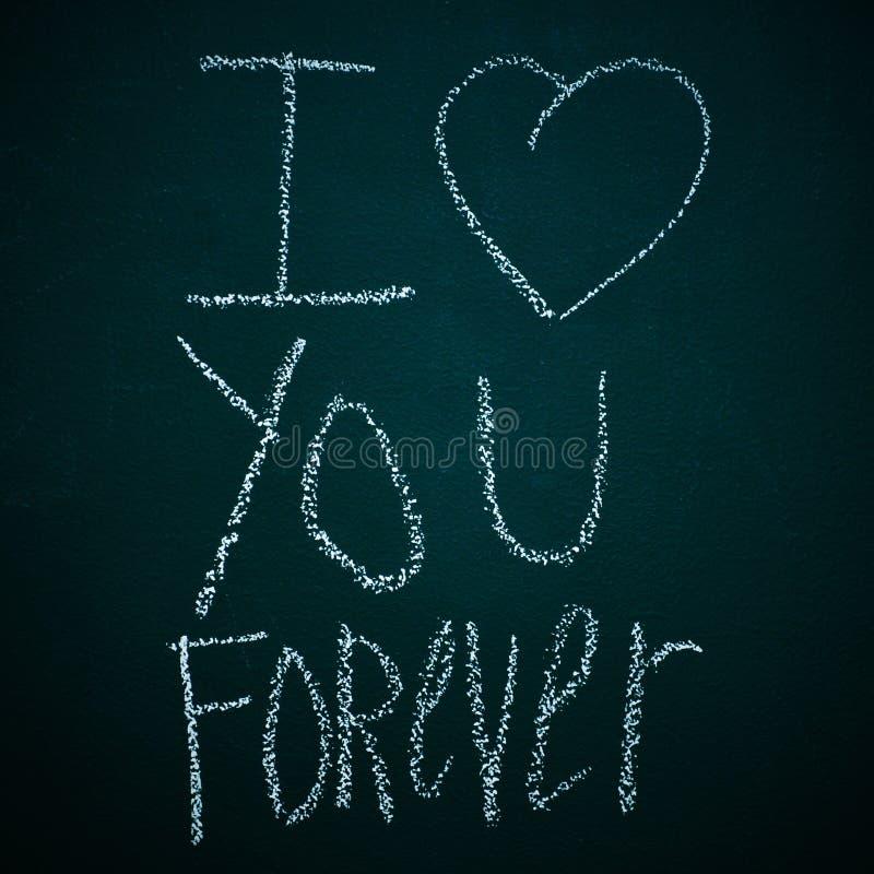 Σ' αγαπώ για πάντα στοκ εικόνα με δικαίωμα ελεύθερης χρήσης