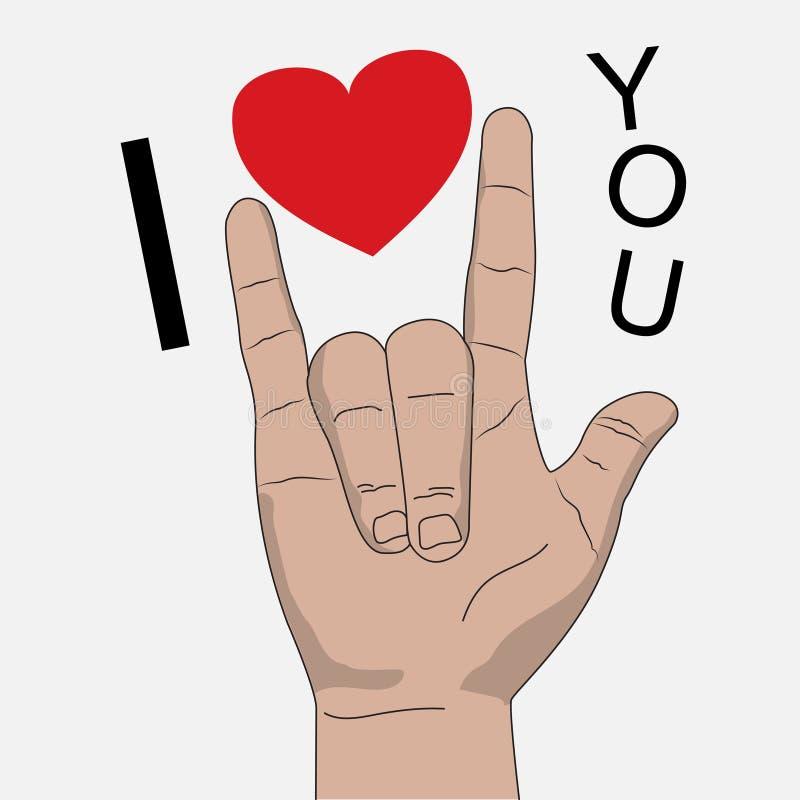 Σ' αγαπώ διανυσματική απεικόνιση σημάτων χεριών απεικόνιση αποθεμάτων