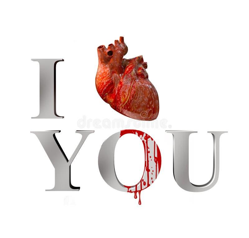 Σ' αγαπώ διανυσματική απεικόνιση