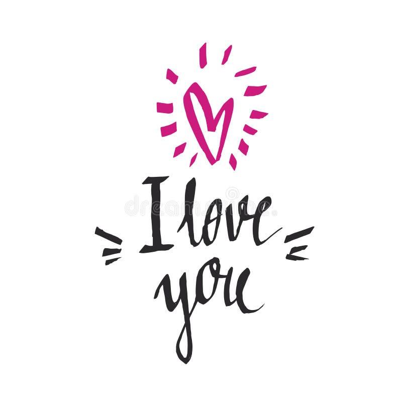 Σ' αγαπώ - handdrawn εγγραφή για εκτός από την κάρτα ημερομηνίας, τη γαμήλια πρόσκληση, την κάρτα βαλεντίνων ή άλλο ρομαντικό σχέ απεικόνιση αποθεμάτων