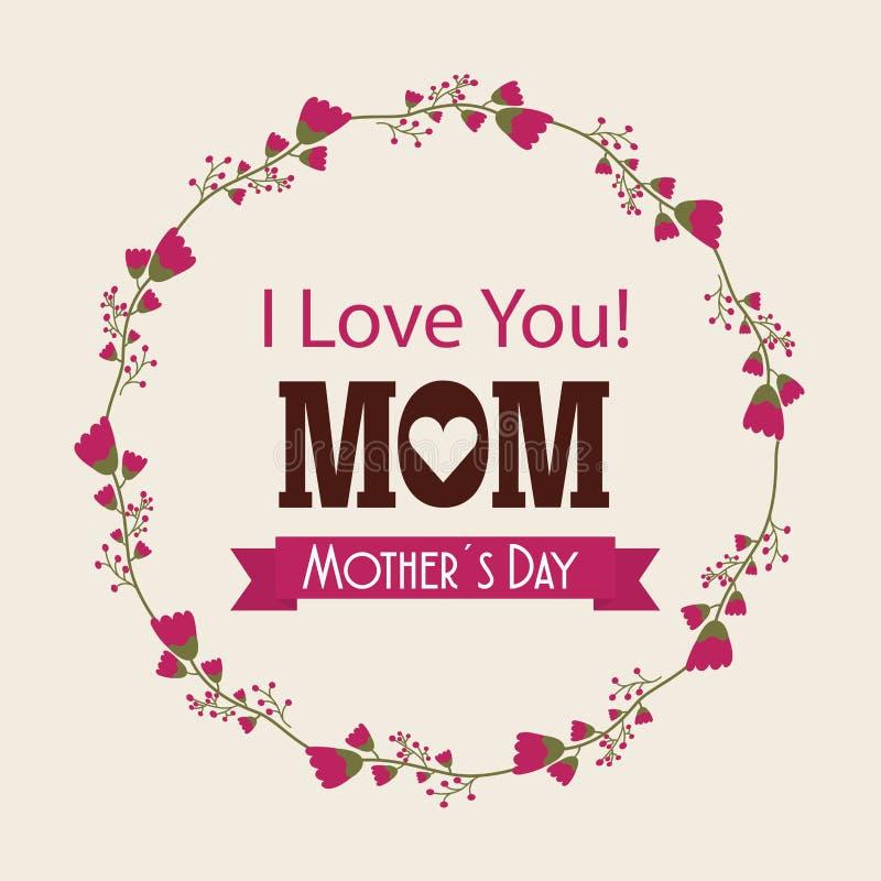 Σ' αγαπώ mom κάρτα ελεύθερη απεικόνιση δικαιώματος
