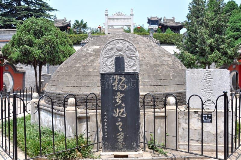 Τάφος Yang Guifei στοκ φωτογραφία με δικαίωμα ελεύθερης χρήσης