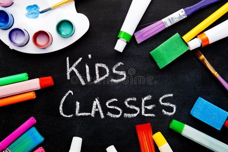 Τέχνη - κατηγορίες παιδιών στοκ εικόνα με δικαίωμα ελεύθερης χρήσης