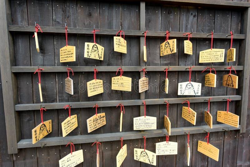 Ταμπλέτες προσευχής EmaWooden στη λάρνακα Usagi στοκ εικόνες