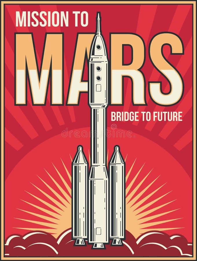 Ταξίδι μακρινού διαστήματος στο υπόβαθρο του Άρη Διανυσματική εκλεκτής ποιότητας αφίσα προγράμματος περιπέτειας κόσμου απεικόνιση αποθεμάτων
