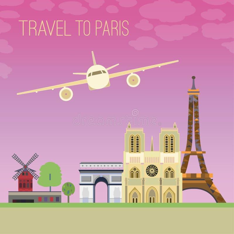 Ταξίδι στο Παρίσι 04 Α ελεύθερη απεικόνιση δικαιώματος