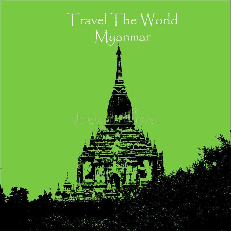 Ταξιδεψτε τον κόσμο bagan Myanmar στοκ εικόνες