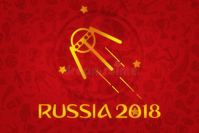 Αποτέλεσμα εικόνας για Παγκόσμιο Κύπελλο Ποδοσφαίρου 2018