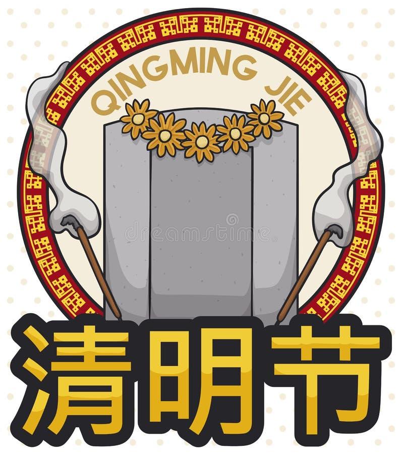 Ταφόπετρα με τα λουλούδια και το θυμίαμα για να γιορτάσει το φεστιβάλ Qingming, διανυσματική απεικόνιση απεικόνιση αποθεμάτων
