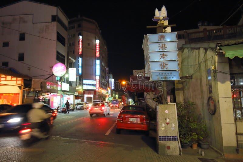 Ταϊβάν: Παλαιά οδός Lukang στοκ εικόνες με δικαίωμα ελεύθερης χρήσης