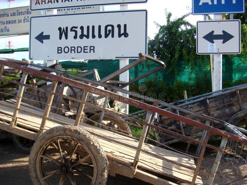 Ταϊλανδικός-καμποτζιανά σύνορα στοκ εικόνες