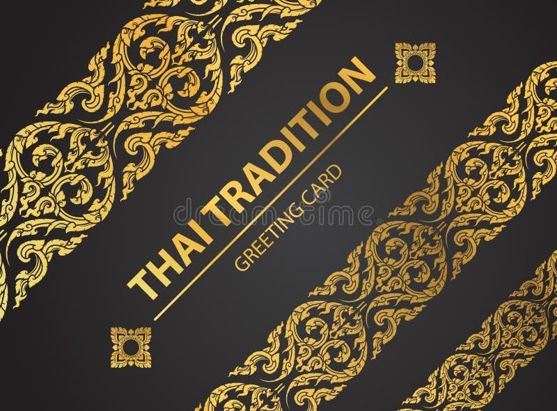 Ταϊλανδικός τέχνης χρυσός σχεδίου στοιχείων παραδοσιακός για τις ευχετήριες κάρτες, κάλυψη βιβλίων διανυσματική απεικόνιση
