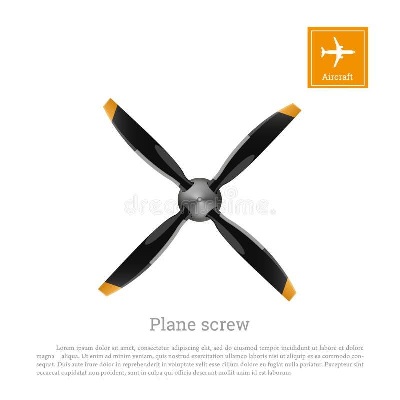 Τα αεροσκάφη βιδώνουν μέσα το επίπεδο ύφος Προωστήρας αεροπλάνων στο άσπρο υπόβαθρο Έλικας με τέσσερις λεπίδες διανυσματική απεικόνιση