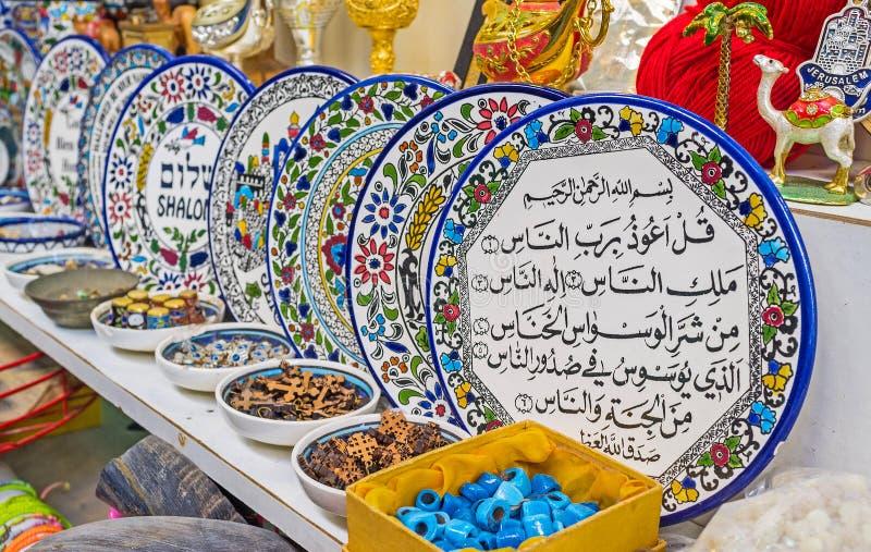 Τα αναμνηστικά από αραβικό Bazaar στοκ φωτογραφία