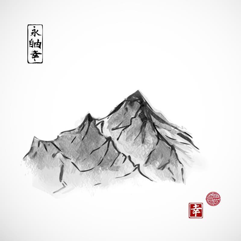 Τα βουνά δίνουν συμένος με το μελάνι Περιέχει hieroglyphs - αιωνιότητα, ελευθερία, ευτυχία διανυσματική απεικόνιση