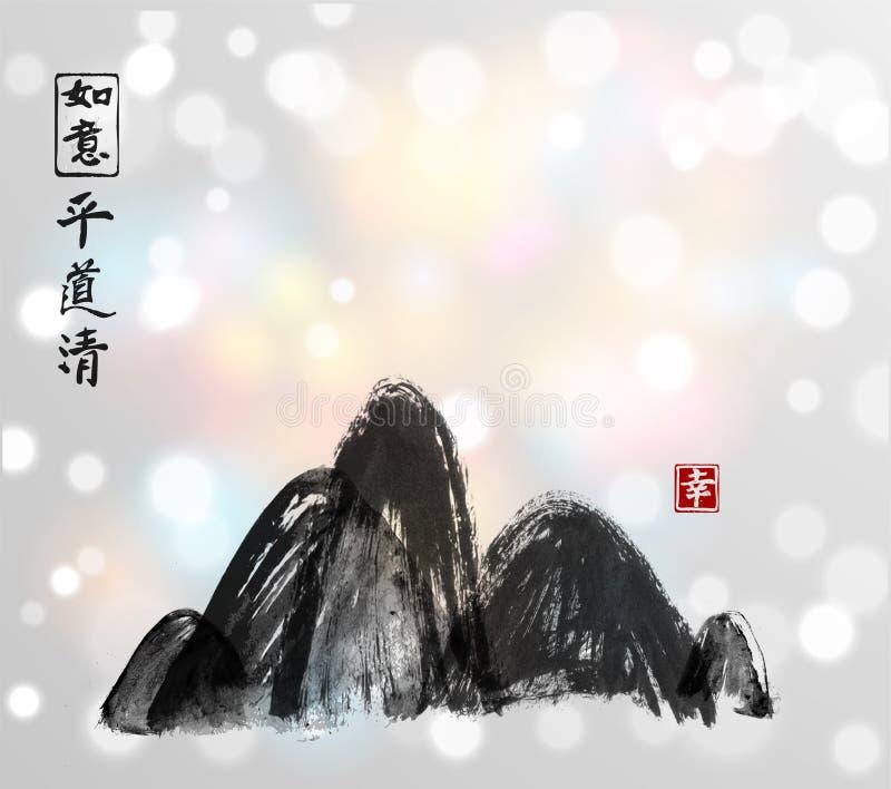 Τα βουνά δίνουν συμένος με το μελάνι ελεύθερη απεικόνιση δικαιώματος