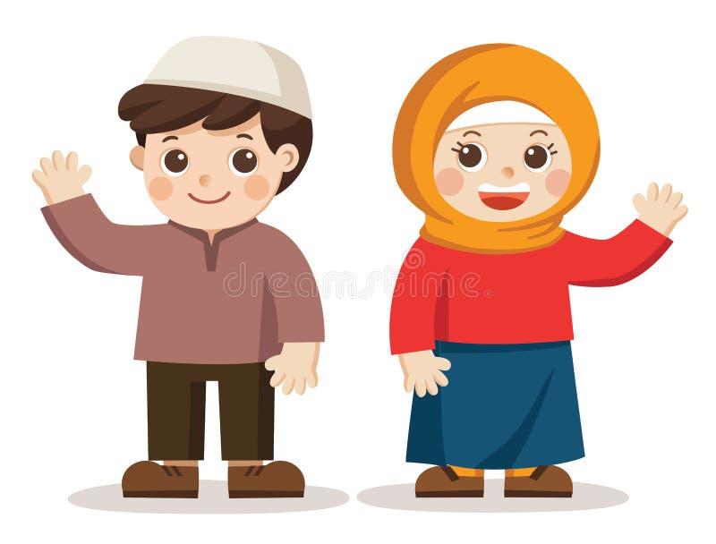 Τα μουσουλμανικά παιδιά λένε γεια Φαίνονται ευτυχείς Απομονωμένο διάνυσμα απεικόνιση αποθεμάτων