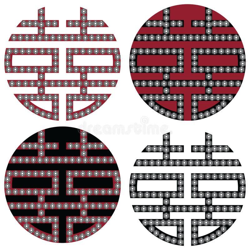 Τα παραδοσιακά ασιατικά κορεατικά συμμετρικά διπλά σύμβολα ευτυχίας zen στο Μαύρο, το λευκό και το κόκκινο με το στοιχείο διαμαντ ελεύθερη απεικόνιση δικαιώματος
