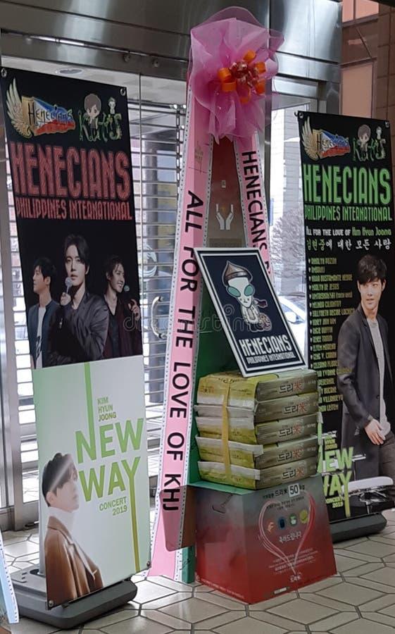 Τα ΣΤΕΦΑΝΙΑ ΡΥΖΙΟΥ στο ΝΈΟ ΤΡΌΠΟ της KIM HYUN JOONG συμφωνούν το 23/02/19, Busan, Νότια Κορέα στοκ εικόνα