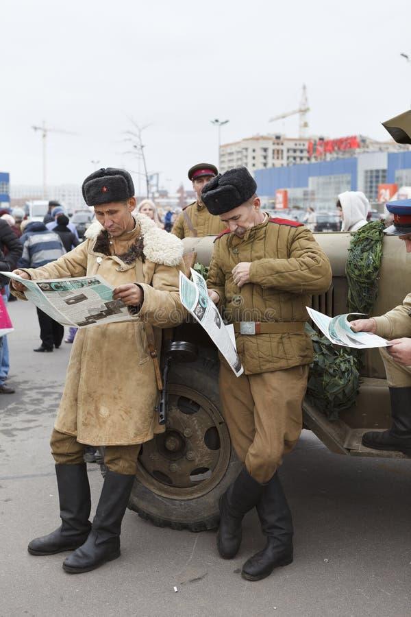τα στρατιωτικά εθνικά Η.Ε &alp στοκ φωτογραφία