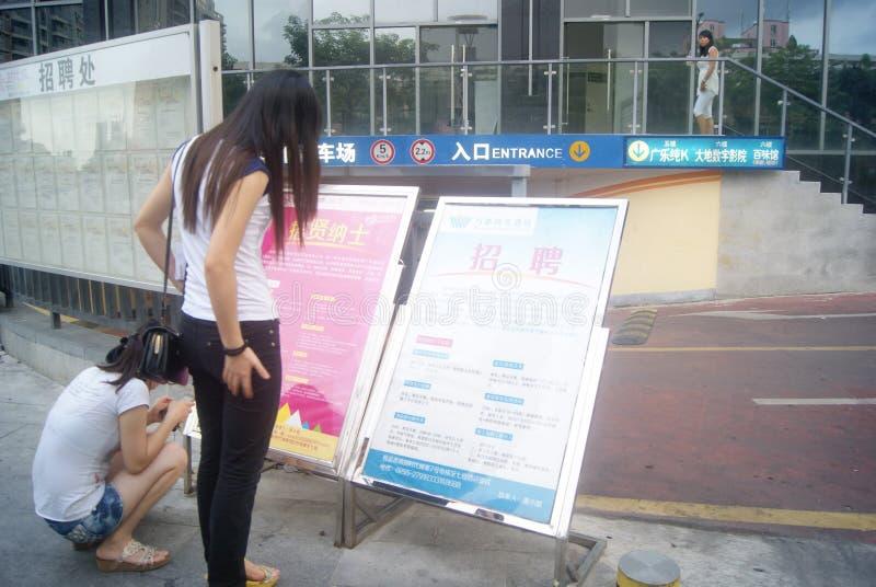 Τα δύο κορίτσια εξετάζουν τις αγγελίες ανάγκης αναζητώντας μια θέση εργασίας στοκ φωτογραφία με δικαίωμα ελεύθερης χρήσης