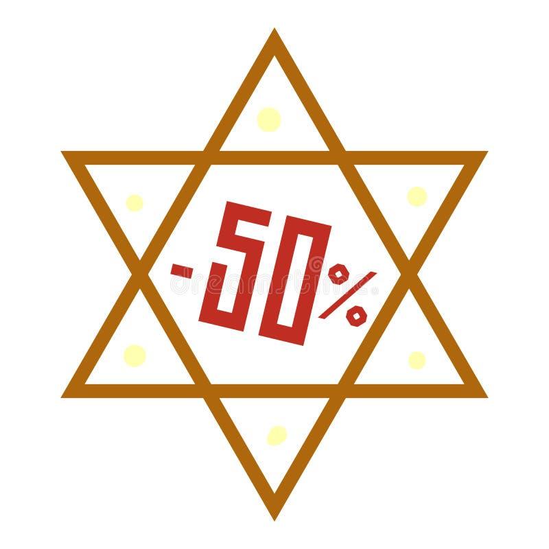 Τελικό εικονίδιο πώλησης hanukkah, ύφος κινούμενων σχεδίων απεικόνιση αποθεμάτων