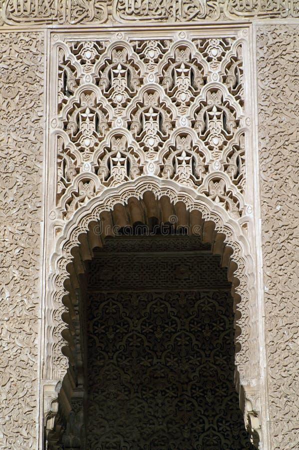 Τεμάχιο της αψίδας στο ισπανικό μαυριτανικό κάστρο στοκ εικόνες