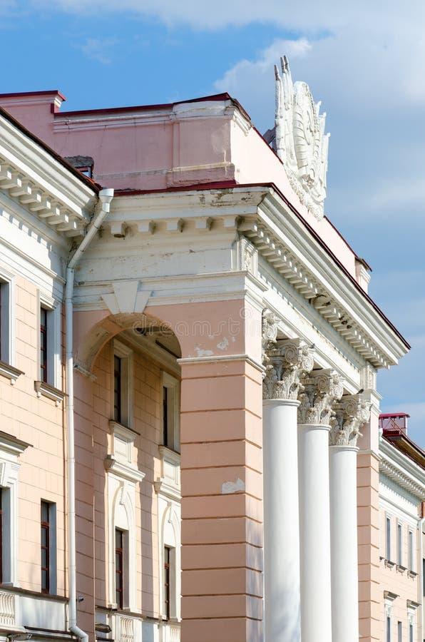 Τεμάχιο του κτηρίου της Επιτροπής Κρατικής Ασφαλείας της περιοχής Gomel, της Λευκορωσίας στοκ εικόνες με δικαίωμα ελεύθερης χρήσης