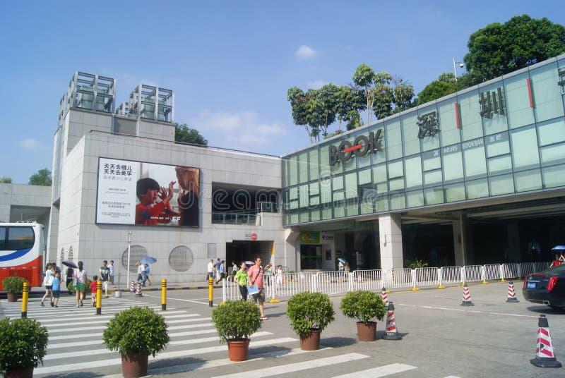Τετράγωνο πόλεων βιβλίων Shenzhen, στην Κίνα στοκ εικόνες