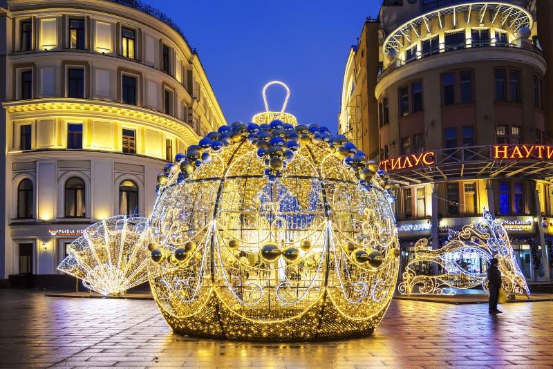 Τετραγωνική διακόσμηση Χριστουγέννων Lubyanka, Μόσχα στοκ φωτογραφία με δικαίωμα ελεύθερης χρήσης