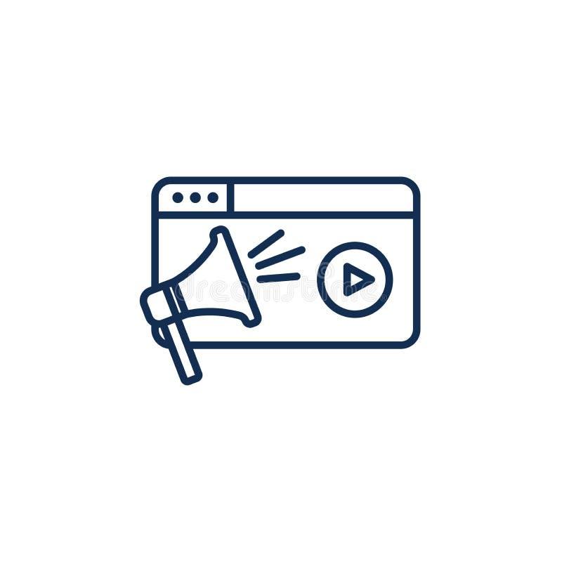 Τηλεοπτικές διδασκαλία και κατάρτιση - ενημερωτικό τηλεοπτικό εικονίδιο/τηλεοπτικό κουμπί διανυσματική απεικόνιση