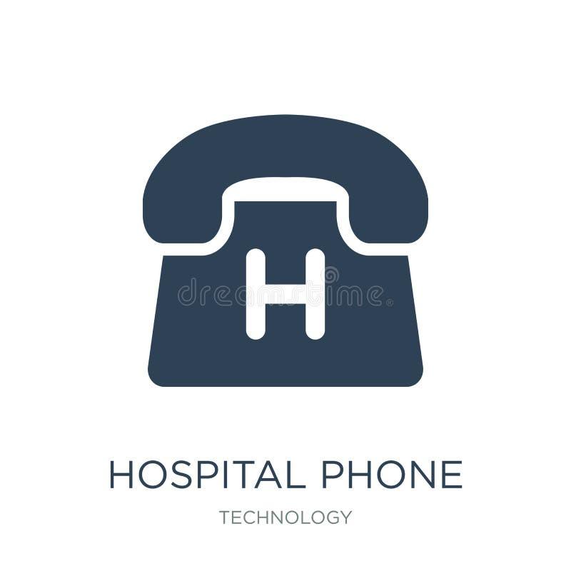 τηλεφωνικό εικονίδιο νοσοκομείων στο καθιερώνον τη μόδα ύφος σχεδίου τηλεφωνικό εικονίδιο νοσοκομείων που απομονώνεται στο άσπρο  διανυσματική απεικόνιση