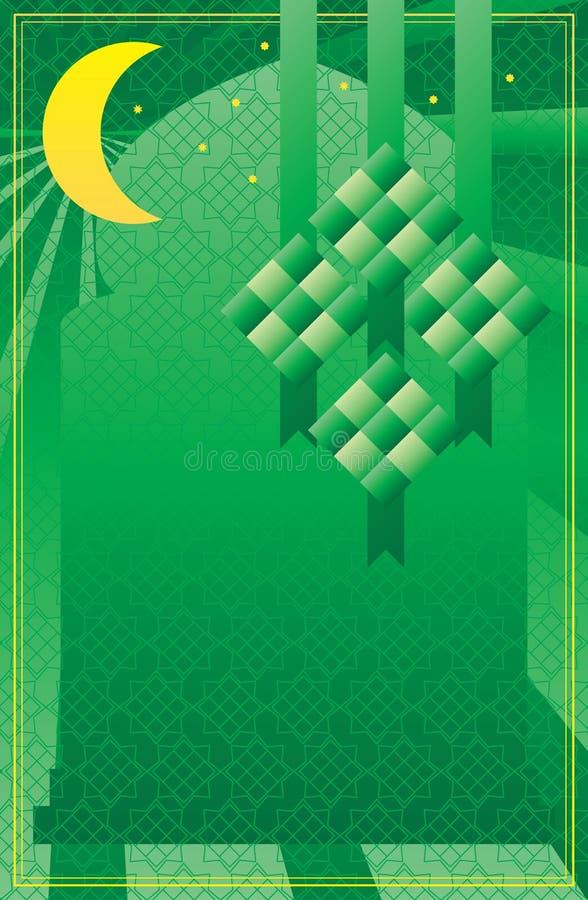 Της Μαλαισίας πρότυπο κορδελλών Ketupat απεικόνιση αποθεμάτων