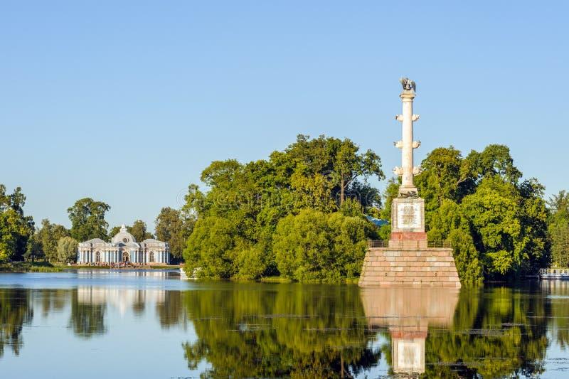 24 της Catherine χλμ κεντρικών οικογενειών προηγούμενος αυτοκρατορικός αριστοκρατίας πάρκων της Πετρούπολης νότος ST selo κατοικι στοκ εικόνα
